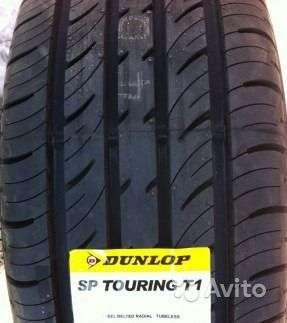 Новые Dunlop 185/65 R15 SP T1 88T
