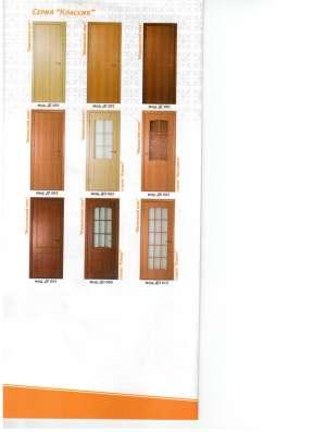 Производитель продаёт и устанавливает ламинированные двери в Челябинске Фото 1