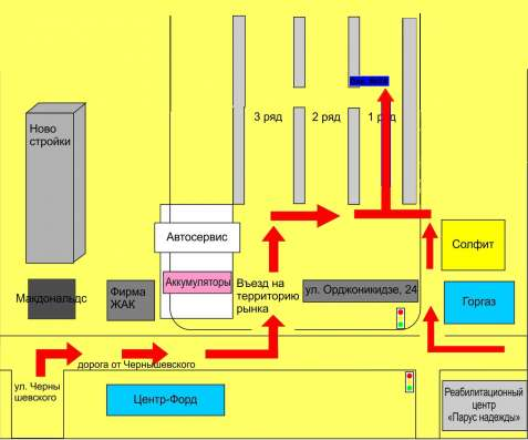 Провод ПуГВ 1х2,5 мм. (ПВ3)