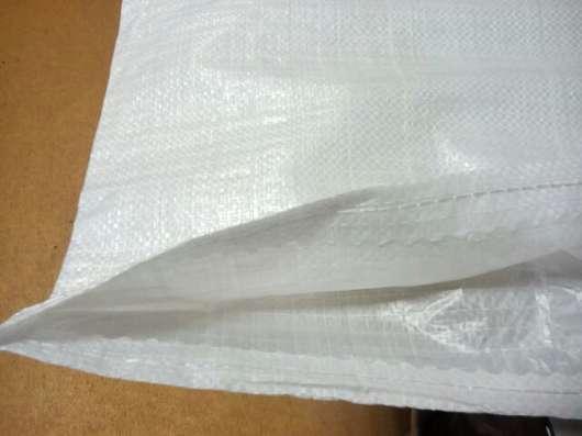 Мешки под сыпучий материал