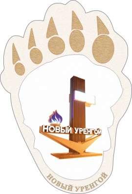 Сувениры - большой ассортимент маленьким тиражом с минимальными ценами в Ростове-на-Дону Фото 3