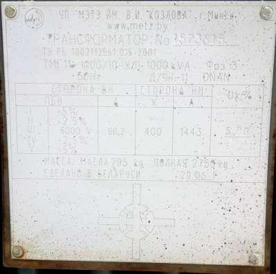 Трансформатор ТМГ 11-1000/6-ХЛ1 в Ульяновске Фото 1