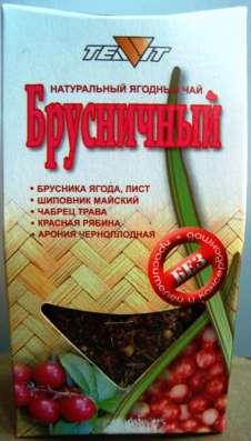 """Чай """"Брусничный"""""""