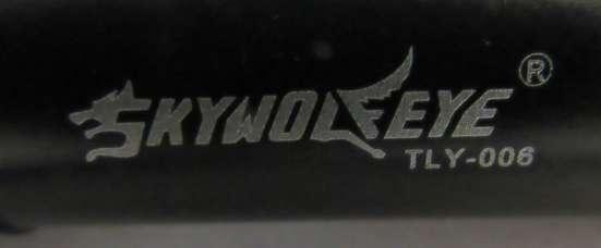Фонарь Skywolfeye в Москве Фото 2