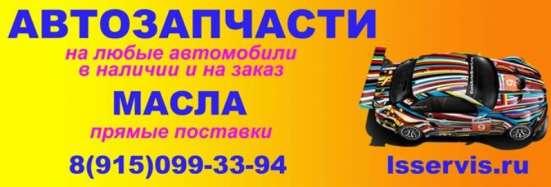 ОПОРА ДВИГАТЕЛЯ передняя HYUNDAI Accent МКПП 2191025010 ОРИ