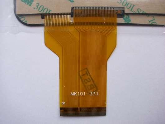 Тачскрин MJK-0331-V1 FPC