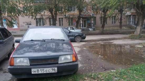 Продажа авто, ВАЗ (Lada), 21099, Механика с пробегом 1 км, в Полевской Фото 1