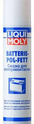 Смазка для клемм АКБ LIQUI MOLY Batterie-Pol-Fett 300гр