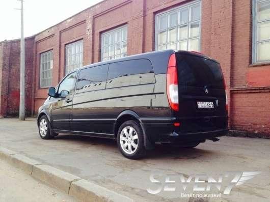 Прокат минивена Mercedes Viano - 7 мест