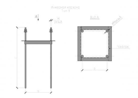 Изготавливаем фундаментные анкерные болты, шпильки, болты по ГОСТу для крепления строительных конструкций и оборудования. в Москве Фото 1