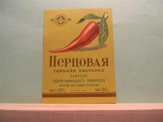 Винные этикетки РОСГЛАВВИНО 12 шт, 1957-65гг