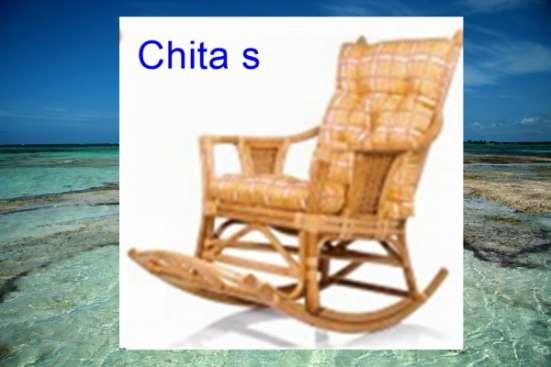 Кресло качалка в ассортименте на складе в Краснодаре в Сочи Фото 4