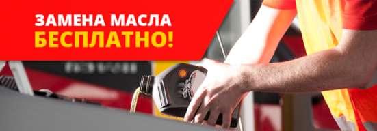 Коробка передач ВАЗ 5-ступ новая ЛАДА-ИМИДЖ