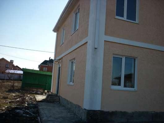 Продам дом с ремонтом