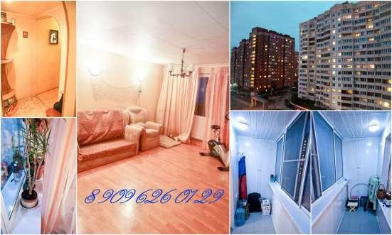 Личный помощник по продаже недвижимости в Москве