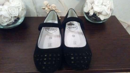 Черные туфли р. 35