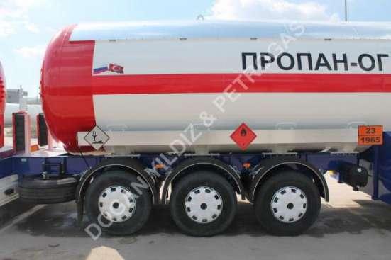 Автоцистерна полуприцеп 50 м3 газовоз Dogan Yildiz в Москве Фото 5