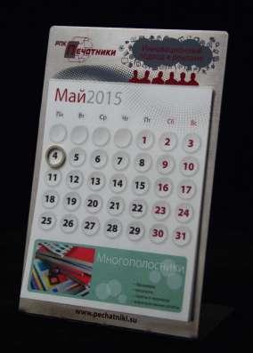 Металлические календари в Москве Фото 5