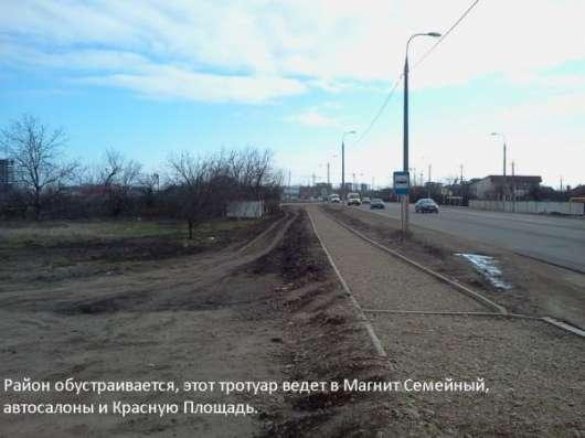 Участок 8,3 сотки под ИЖС Район улиц Средня / Народная Краснодар. в Мурманске Фото 1