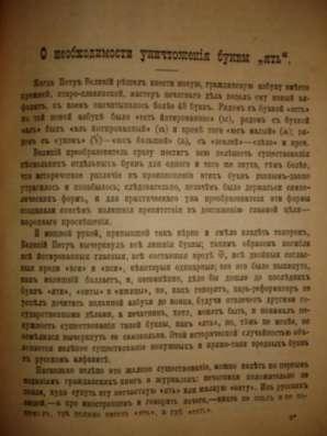 РУССКАЯ МЫСЛЬ,ежемес.издание,февраль