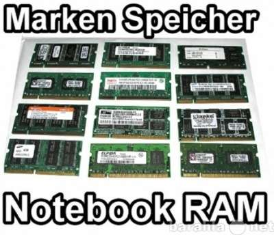 Аккумулятор Ноутбука HP,Panasonik, Dell DELL,HP,IBM