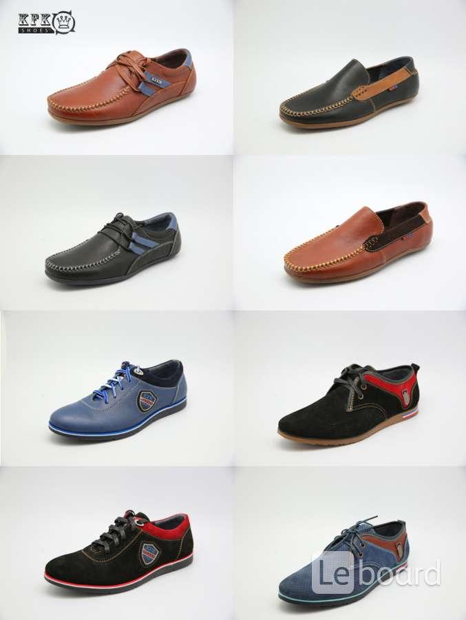 165786f66 Качественная обувь от производителя Оптом!!! Качественная обувь от  производителя в ...