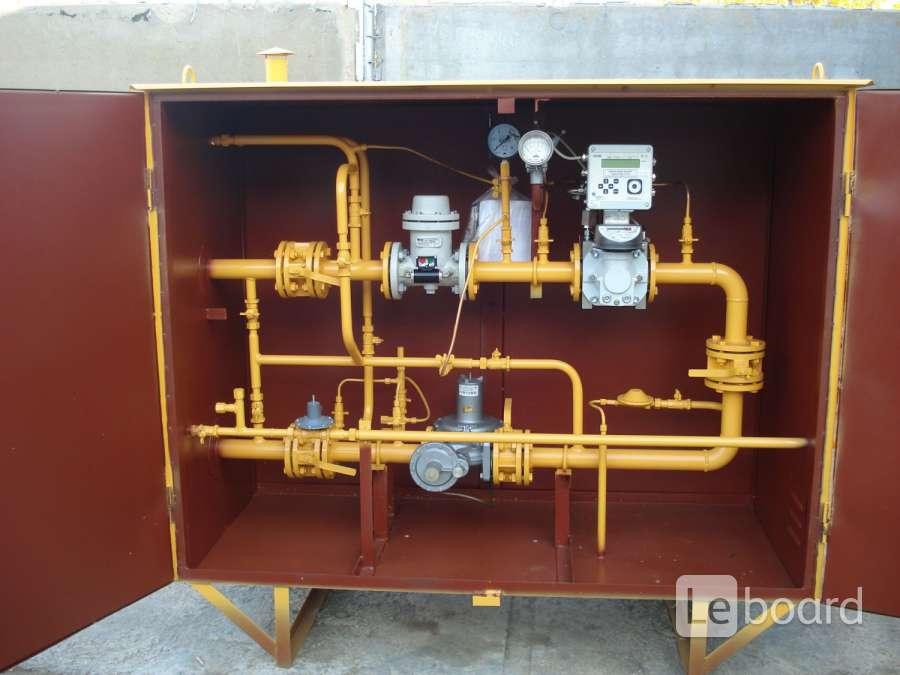 Пункт учета расхода газа ПУРГ-2500, ШУУРГ-2500