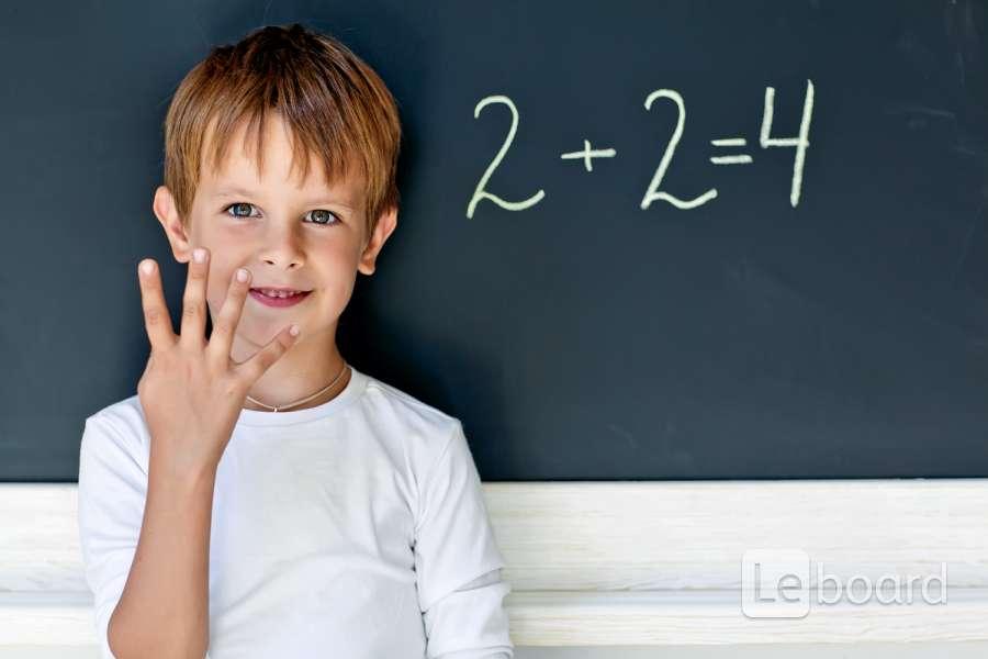 другом, картинки учу математику в картинках смотря такую